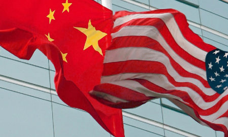 china lista bloqueio estados unidos
