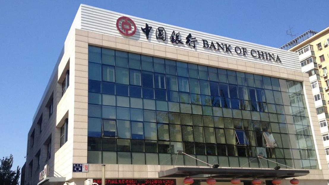 banco central china libera investimentos estrangeiros